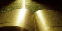ويژگيهای ترجمه قرآن